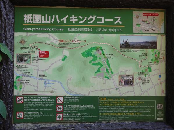祇園山ハイキングコースのマぷp