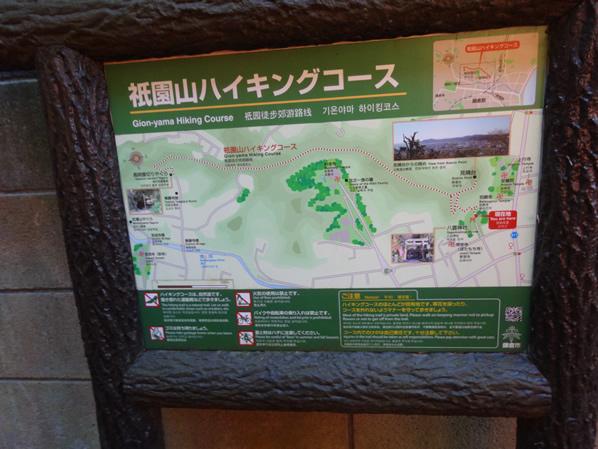 祇園山ハイキングコース2