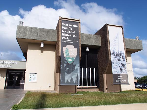 太平洋戦争歴史記念館