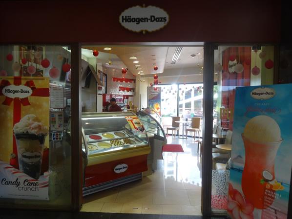 ハーゲンダッツカフェ ザ・プラザ
