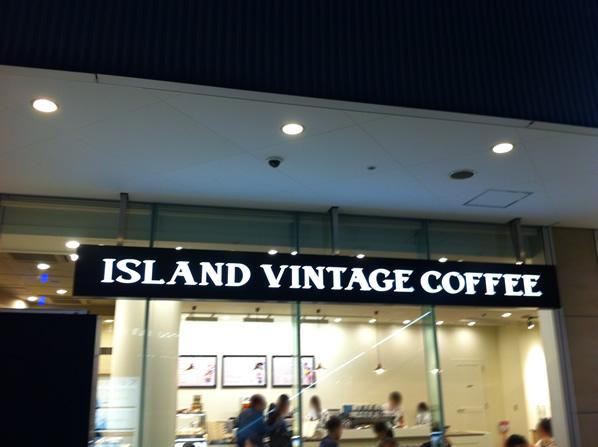 アイランドビンテージコーヒーの店内の様子