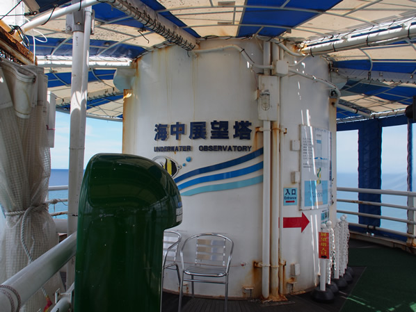 海中展望塔内へ