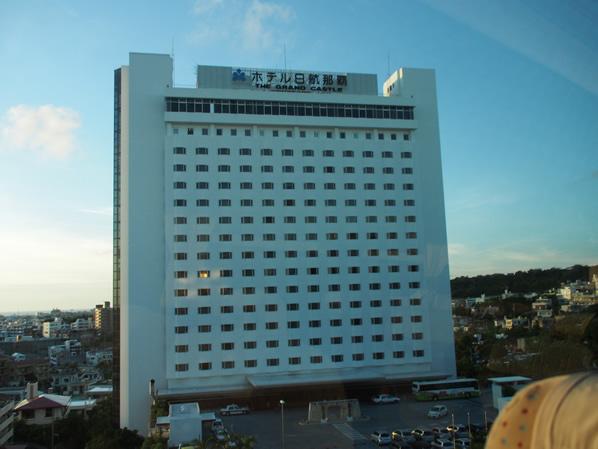 ホテル日航那覇