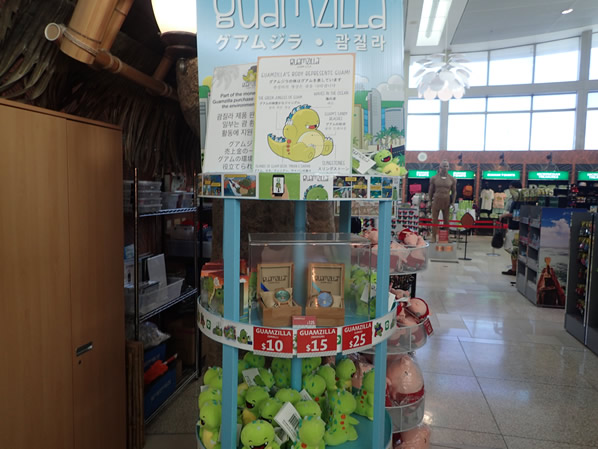 グアムジラ空港販売店