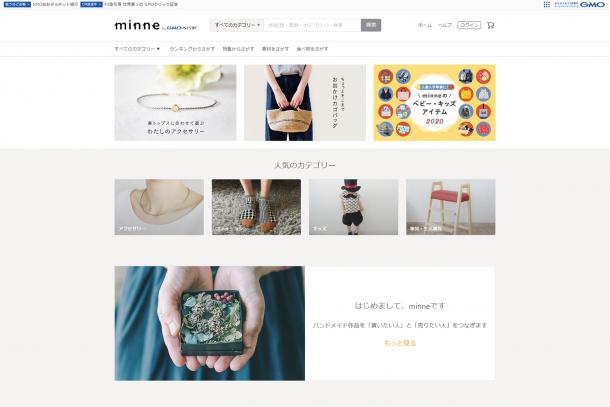 minne(ミンネ)公式サイト